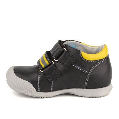 28e4864e1 Ботинки Shagovita для мальчика 19СМФ 21143 темно-серый - Башмачки ...