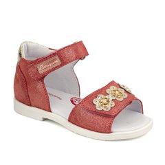 da491e99b Детская обувь Шаговита, купить Shagovita белорусскую обувь в Украине ...